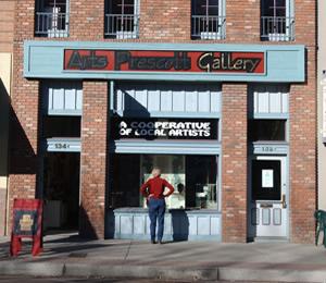 Gallery_outside