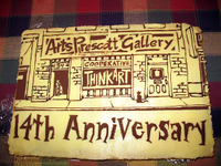 Anniverary_cake_for_galleryjpg